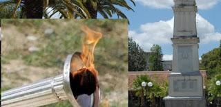 Από την Μεσσήνη θα περάσει η Ολυμπιακή φλόγα