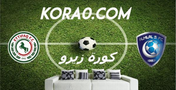 مشاهدة مباراة الهلال والاتفاق بث مباشر اليوم 7-3-2020 الدوري السعودي