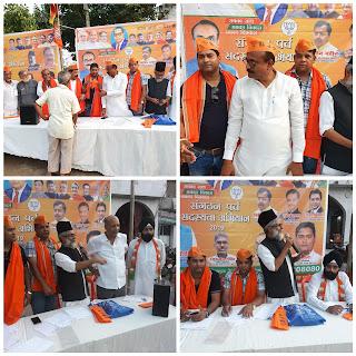 election-campaign-bihar-bjp