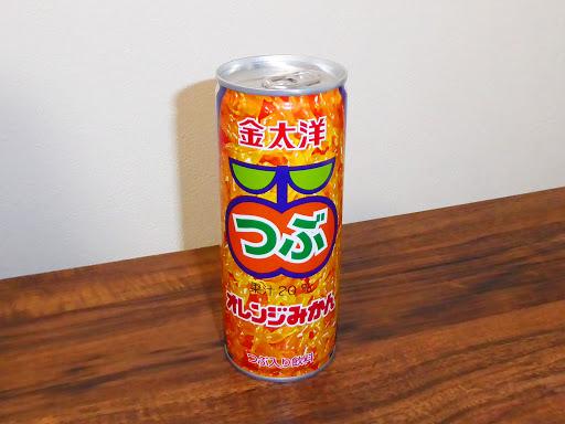 【金太洋】つぶ オレンジみかん 果汁20% つぶ入り飲料