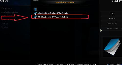 إضافة ALDBROID IPTV لمشاهدة أفضل القنوات العربية والأجنبية المشفرة