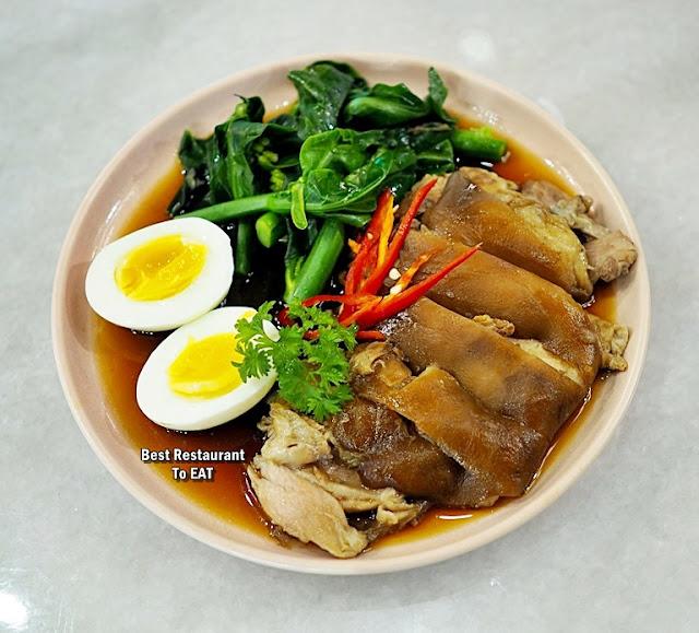 Nguyens Retail Park Vietnamese Restaurant Menu - Nguyen's Signature Stew Pork Knuckle