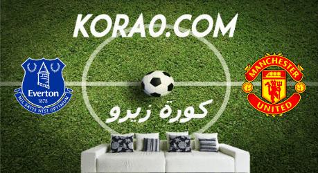مشاهدة مباراة مانشستر يونايتد وايفرتون بث مباشر اليوم 1-3-2020 الدوري الإنجليزي