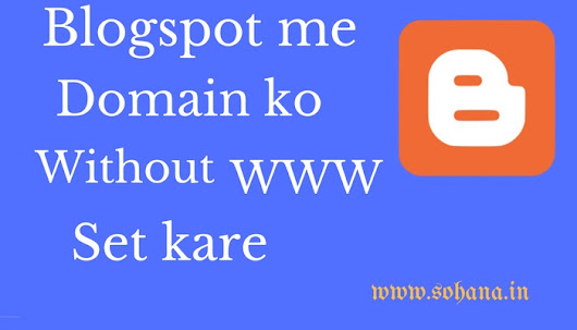 Blogspot me apne domain ko without www ke kaise set kare ~ Sohana.in - Technology and Blogging ki Puri Jankari Hindi Me