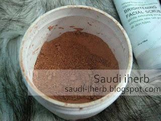 ماسك الطين المغربي