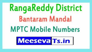 Bantaram Mandal MPTC Mobile Numbers List RangaReddy District in Telangana State