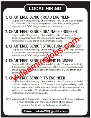 Lacal Hiring Jobs 2020 In Qatar For Road Engineer, Drainage Engineer, Structural Engineer, Traffic Engineer, ITS Engineer Latest