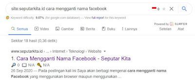 tips mengguankan site: untuk googling