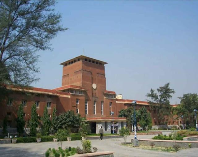 Gujarat technological University campus