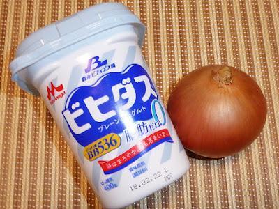 玉ねぎヨーグルト