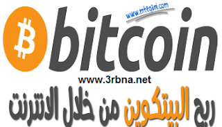 Earn Free Bitcoin Daily