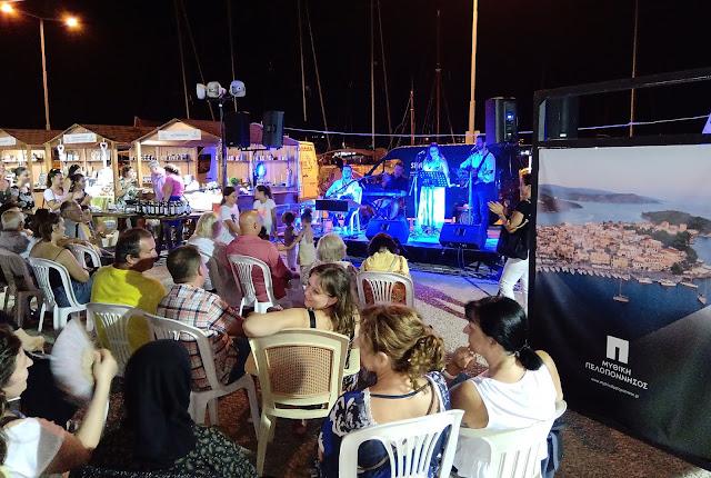 Ολοκληρώθηκε το 7ο Φεστιβάλ Καλοκαιρινών Εκδηλώσεων «ΓΕΥΣΕΙΣ & ΟΨΕΙΣ»