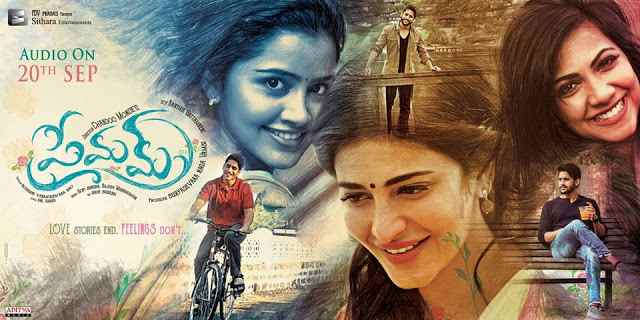 Premam Audio launch live Streaming