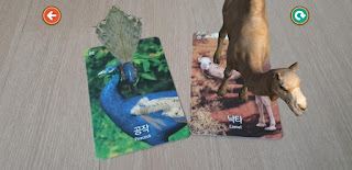 Ukuran hewan Curio Safari seperti nyata