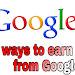 Google Se Paise Kaise Kamaye 2020 (6 WAYS)
