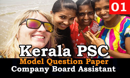 Model Question Paper - Company Board Assistant - 01