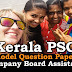 Model Question Paper Company Corporation Board Assistant  - 01