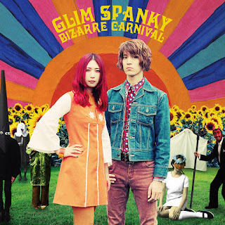 GLIM SPANKY - THE WALL 歌詞