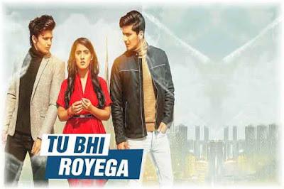 Tu Bhi Royega Lyrics- Jyotica Tangri | Bhavin, Sameeksha