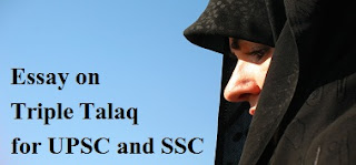 Essay on Triple Talaq for UPSC and SSC