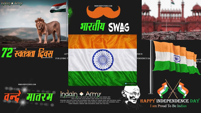 Independence-day-pictures-free-download