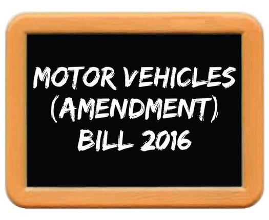 the motor vehicles amendment act overview Leasing, rentals and vicarious liability: an overview pap, rentals and tagged graves amendment, motor vehicle rentals and vicarious liability: an overview of.