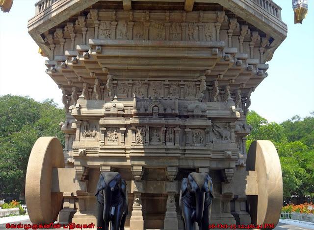 Valluvar Kottam chariot Chennai