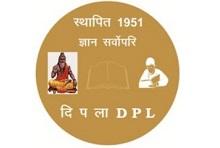 Recruitment of Senior Library & Information Officer at Delhi Public Library