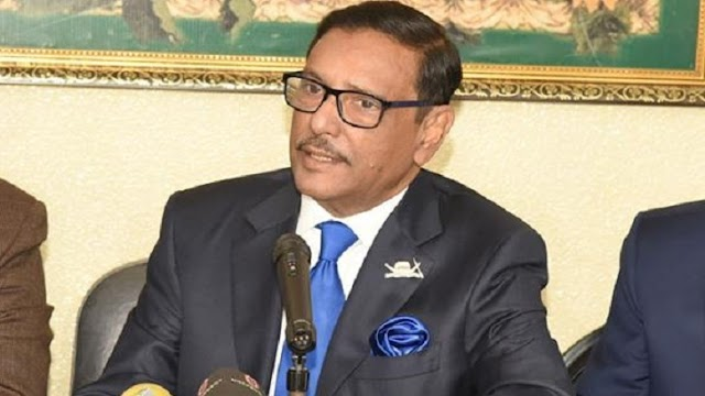 Medical experts are helplessly going through only futile prescriptions: Quader