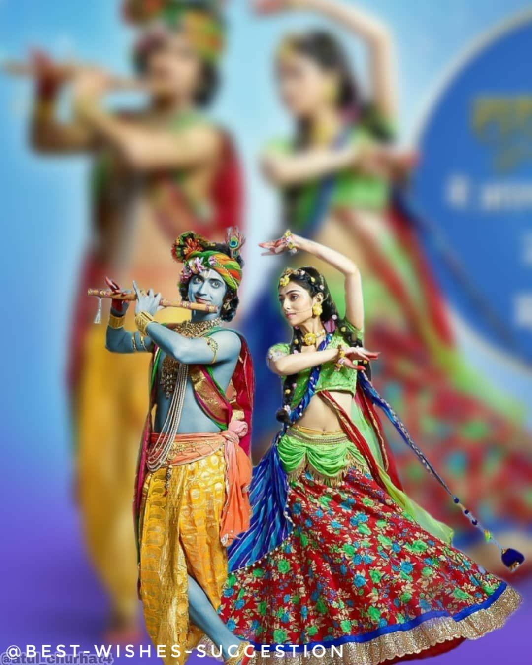radhekrishna-garba-image