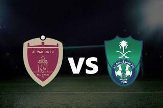 يلا كورة مباراة الأهلي السعودي والوحدة مباشر 22-10-2020 والقنوات الناقلة ضمن الدوري السعودي