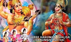 हनुमान चालीसा Hanuman Chalisa Lyrics - Hariharan