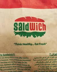 منيو وفروع ورقم مطعم سالدوتش Saldwich