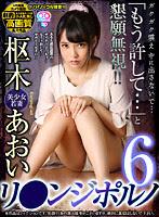 GOPJ-259 【VR】劇的高画質 枢木