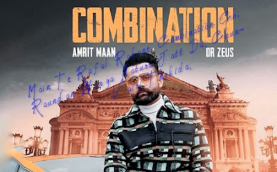 Combination (English) | Amrit Maan | Dr Zeus | Latest Punjabi Song 2019 | Humble Music