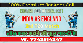 International T20 Eng vs Ind 3rd Match Who will win Today? Cricfrog