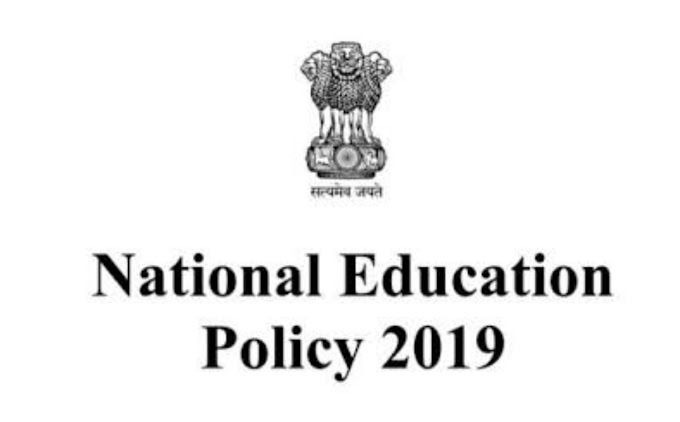 New Education Policy 2020 (PDF) Download