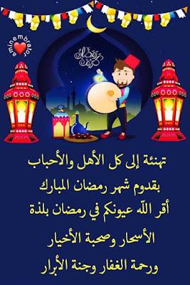أدعية شهر رمضان المبارك 2020 وأجمل الأدعية من اليوم الأول وحتى آخر يوم فى شهر رمضان 2020