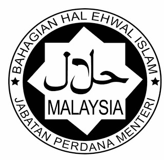 halal malaysia logo jazalo blog Malaysian Government System 1994 1998