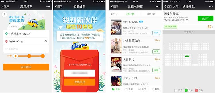 Примеры сервисов заказа такси и покупки билетов в кино в WeChat
