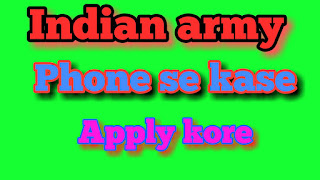Indian army apply