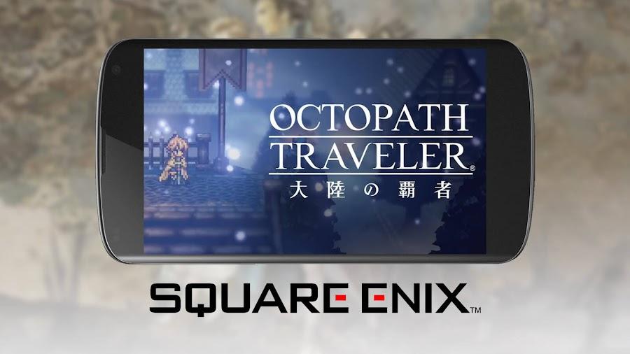 octopath traveler prequel ios android announced