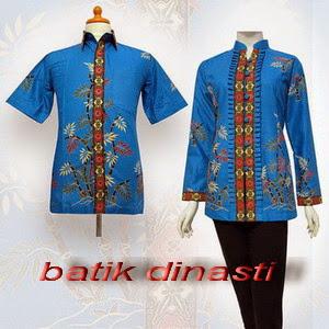 Model Baju Batik Kantor 2017