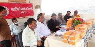 भारतीय रेडक्रास सोसायटी ने जिला जेल में किया कार्यक्रम | #NayaSaberaNetwork