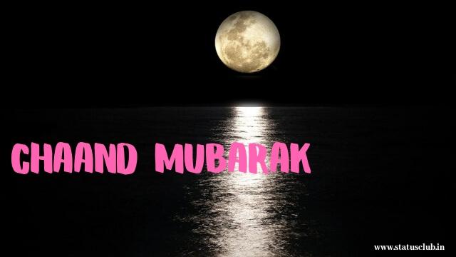 ramadan chand mubarak 2020 images