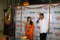 Marath Actrss Urmila Kanitkar Celetes Gudi Padwa in Orange Saree 27.JPG