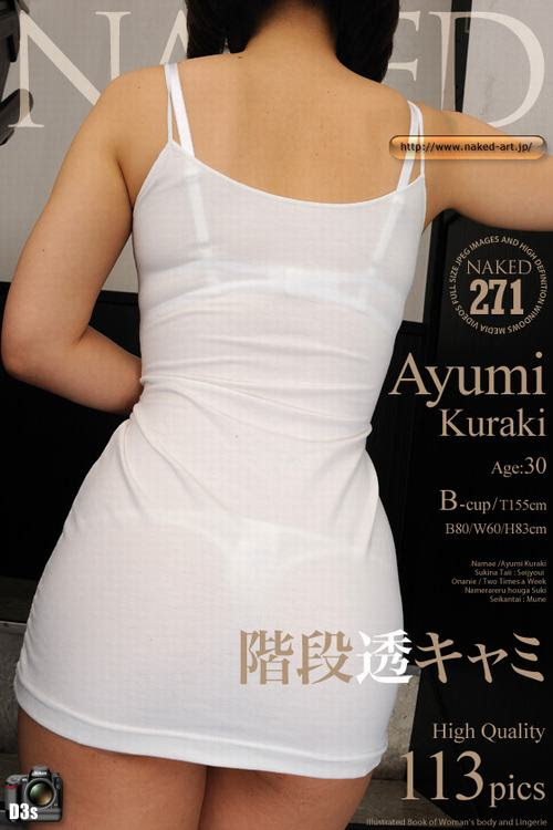 NakedArt-383 Naked-Art_046_Photo_No.00383__Asuka_Ichinose.rar