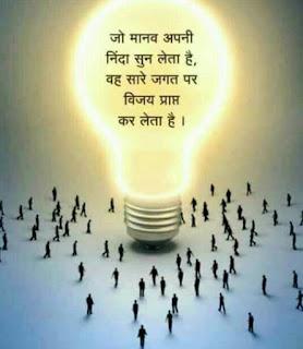 life inspiring whatsapp status quotes