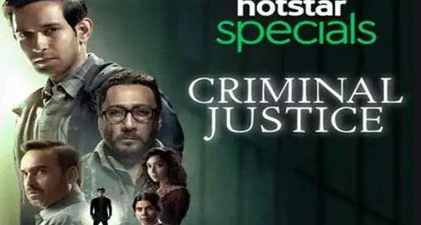 Indian web series criminal justice