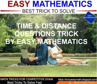 Math Trick for SSC, BANK, RRB, JSSC, BSSC, BPSC, CTET, UPSC, MPPSC